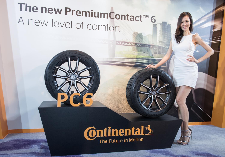 PremiumContact 6 安全新「適」力A new level of comfort