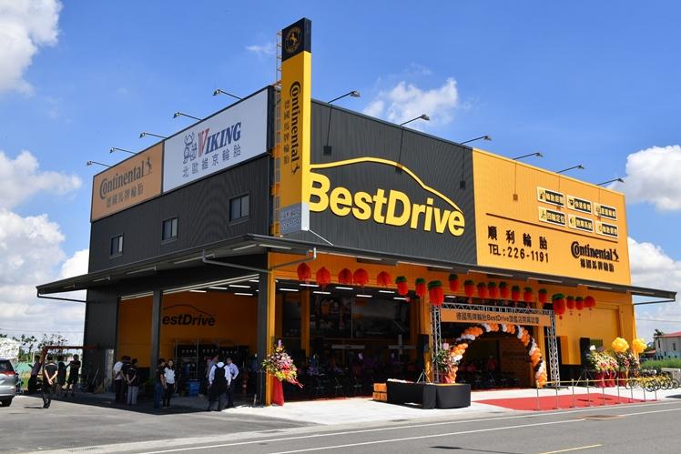 泰山力錸輪胎BestDrive旗艦店開幕