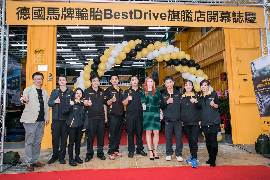 占地125坪桃園百樂達輪胎文一店,成為德國馬牌BestDrive百世德旗艦店新夥伴