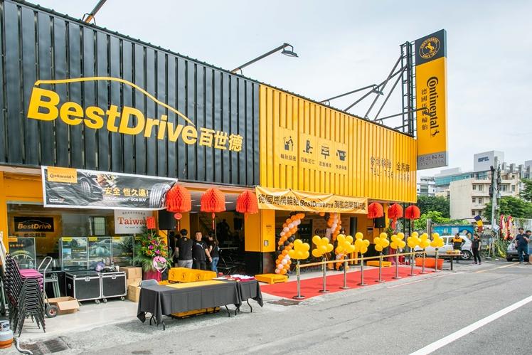 德國馬牌BestDrive中台灣陣容再壯大 彰化台北輪胎金馬廠加入BestDrive百世德旗艦店行列
