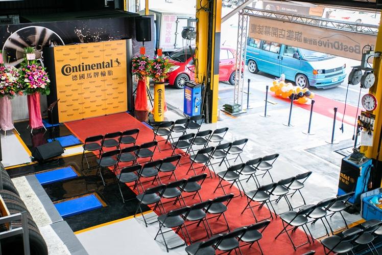 德國馬牌持續擴展南部品牌縱深 高雄弘億輪胎BestDrive百世德旗艦店全新亮相