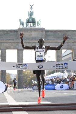 BMW Marathon