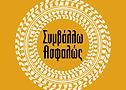 CONTINENTAL symballw-logoWEB