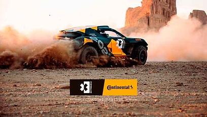 Extreme.E + Continental Pneus - Imagem Desktop 5