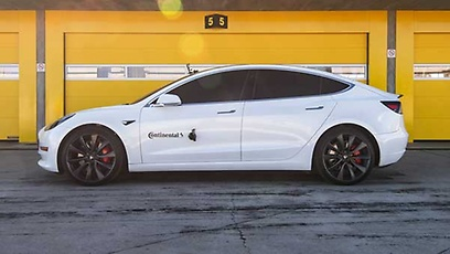 Tesla Model 3 Performance - Wallpaper