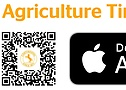 Agriculture TireTech - AppStore