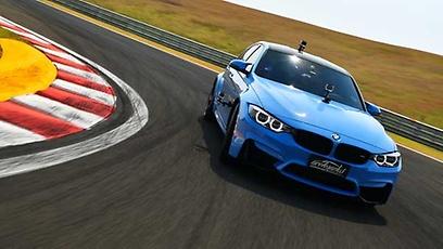 BMW M3 2017 - Wallpaper