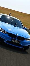BMW M3 2017 - Protetor Celular